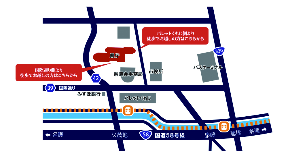 レストラン南天までのアクセスマップ